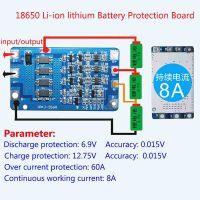12.6V 18650 lithium battery protection board.jpg